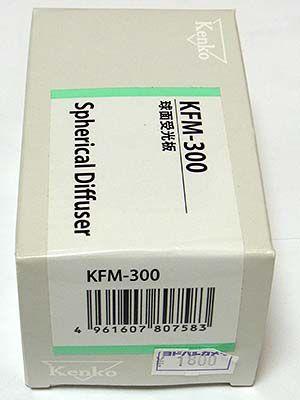 06.KFM300_R0015320_c.jpg