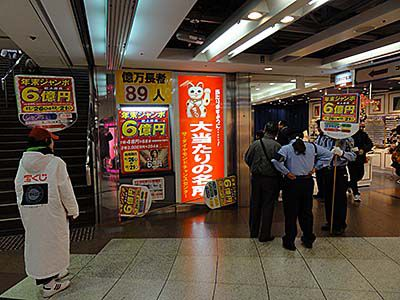 2012nenmatsu-a_c.jpg