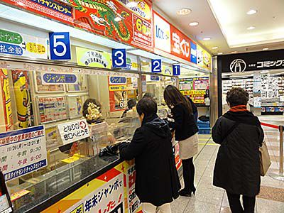 2012nenmatsu-c_c.jpg