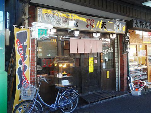 2015-01-09_3_c.jpg