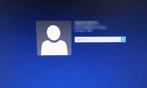 Microsoftアカウント パスワード