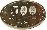 500en_c.jpg