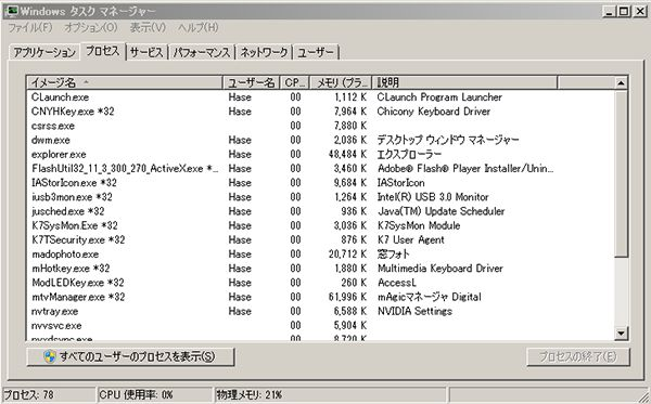600-3_c.jpg