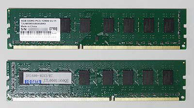 DSC05437-400_c.jpg