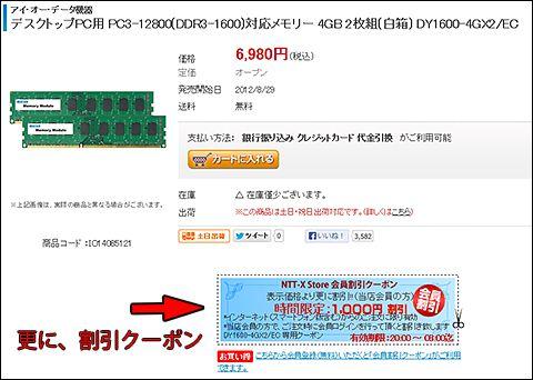 DY1600-4GX2_c.jpg