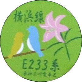 E233_1104