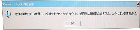 ダイアログ.jpg
