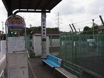 バス停_c.jpg