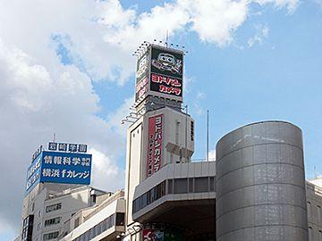 ヨドバシ横浜360_c.jpg