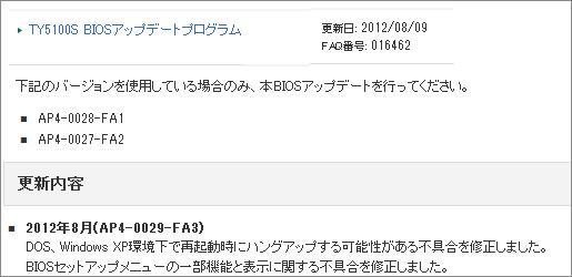 更新内容2.png