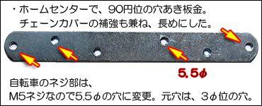 板金_c1.jpg