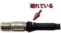 虫ゴム-7.jpg