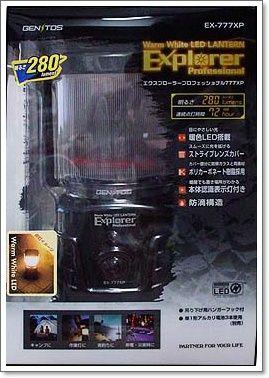 EX777.jpg