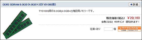 Epson-1_c.jpg