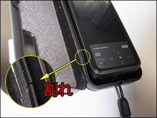 G11-HD02.jpg