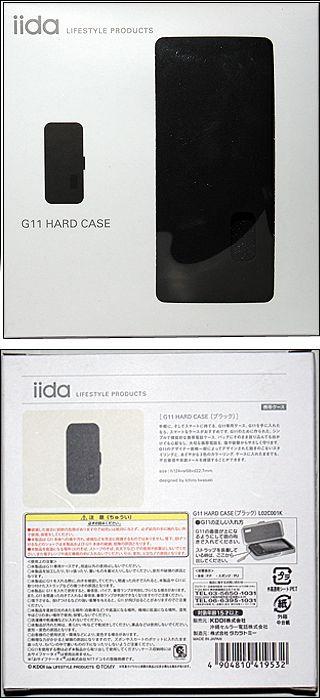 G11-HDbox.jpg