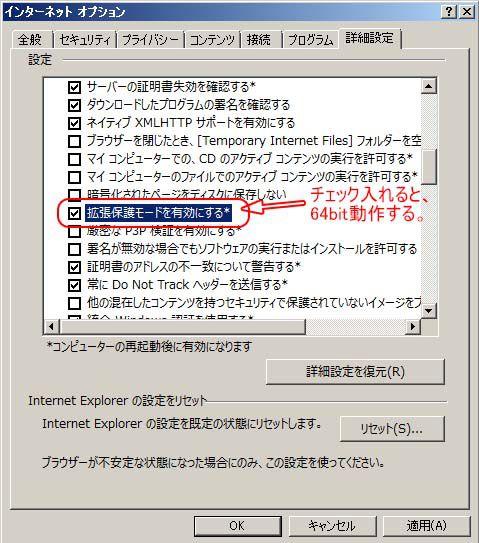 IE10-tool_c.jpg