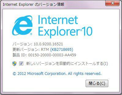 IE10_c.jpg