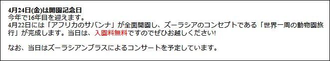 Muryo_c.jpg