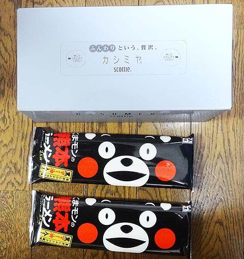 Nissan_02_c.jpg