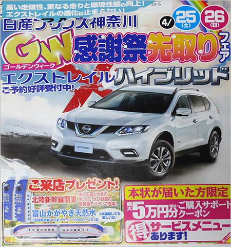 Nissan_03_c.jpg