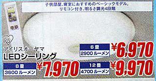 チラシ広告