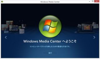 Windows 8 Media Center Pack_c.jpg