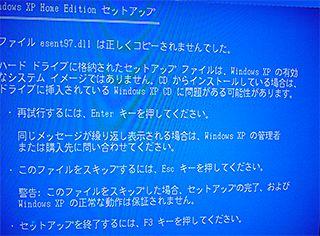 error-2.jpg