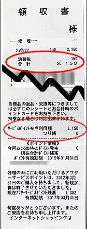 kami_c2.jpg