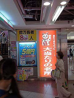 西口売り場.jpg