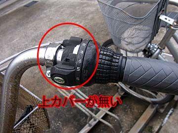 自転車の 自転車 ギヤ ワイヤー 交換 : 変速ギアの上カバーが、どこか ...