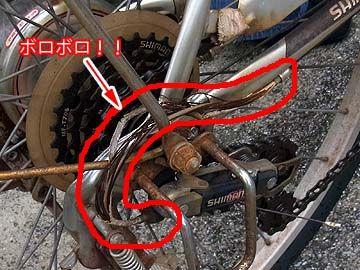 自転車の 自転車 ギヤ 交換 : ... 交換 [自転車・(補修・修理