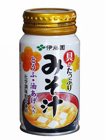 miso-soup_01_c.jpg