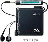 SONY MZ-RH1 SONY Style限定モデル