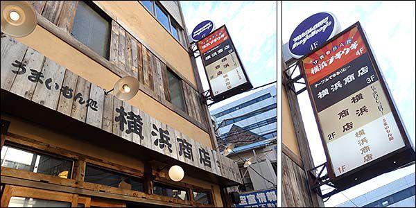 nomikai_2013.05.02-01_c.jpg