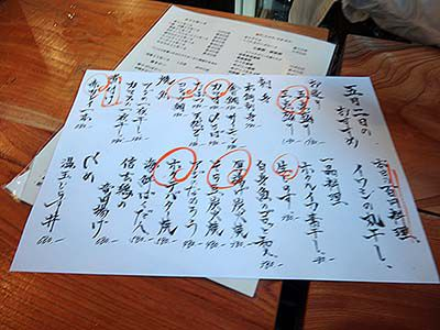 nomikai_2013.05.02-04_c.jpg