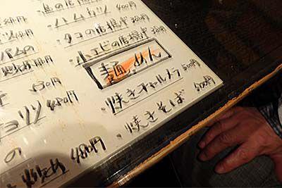 nomikai_2013.05.02-09_c.jpg