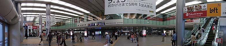 sinnyokoEKI_2.jpg