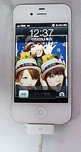 suibotsu-05_c.jpg
