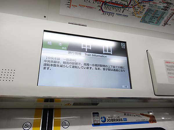 syanai_c.jpg