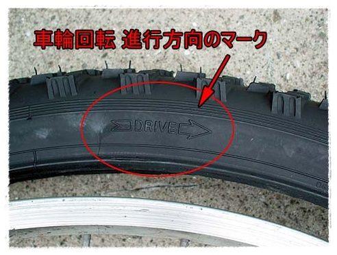 tire_change-06.jpg