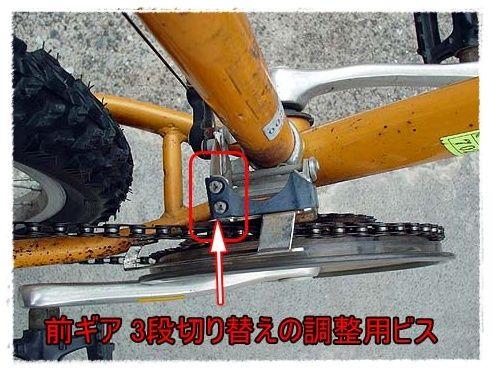 tire_change-11.jpg