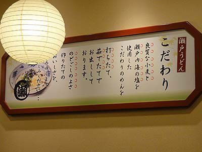 udon-2_c.jpg
