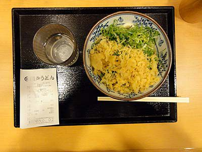 udon-3_c.jpg