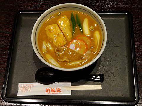 wakasyachi-2_c.jpg