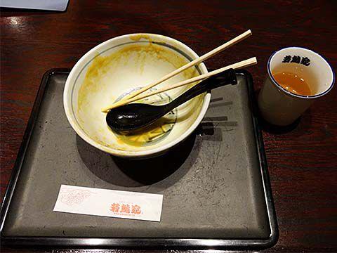 wakasyachi-3_c.jpg