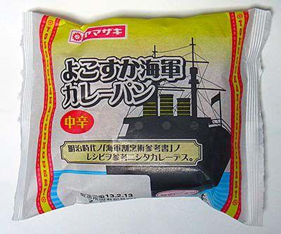 yokosuka-1_c.jpg
