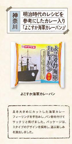 yokosuka-_c.jpg