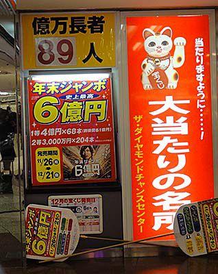 2012nenmatsu-b_c.jpg