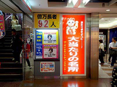 641kuji-01_c.jpg